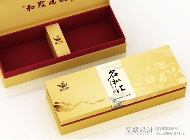 54乐毅设计 茶叶包装54.jpg