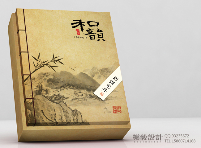 25乐毅设计 茶叶包装25.jpg