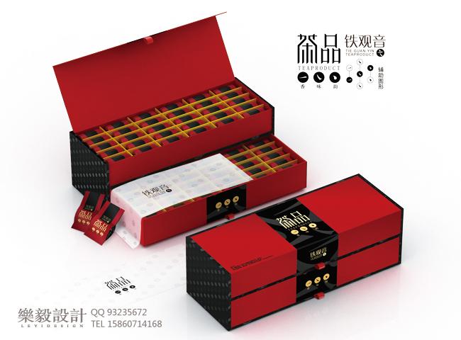 6乐毅设计 茶叶包装6.jpg
