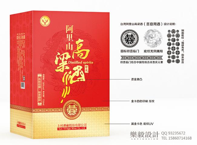 28乐毅设计 白酒包装28.jpg