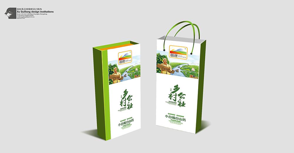 包装 食品 03 徐桂亮品牌设计——圆隆小白嘴白山药  竖式精装礼盒