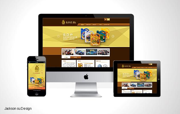 209-网站微站设计.jpg