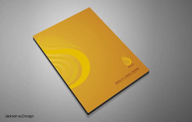 207-画册设计.jpg