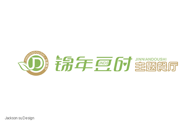 53-标志设计.jpg