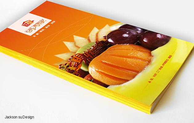 5-蛋糕店-折页.jpg