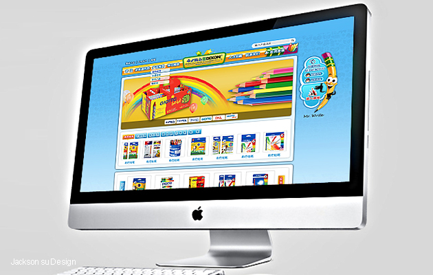 4-2-彩色铅笔网站.jpg