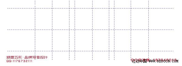 字体设计方法 笔画方直 平面 设计理论