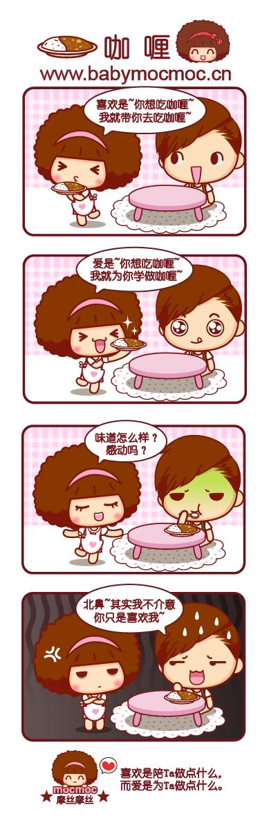 咖喱-01(1).jpg