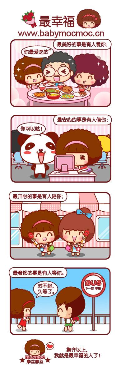 最幸福-01.jpg