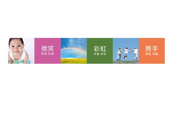 d3 千-凡 logo 2.jpg