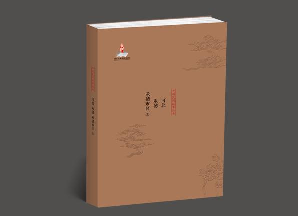 c13 中国民间故事丛书 3.jpg