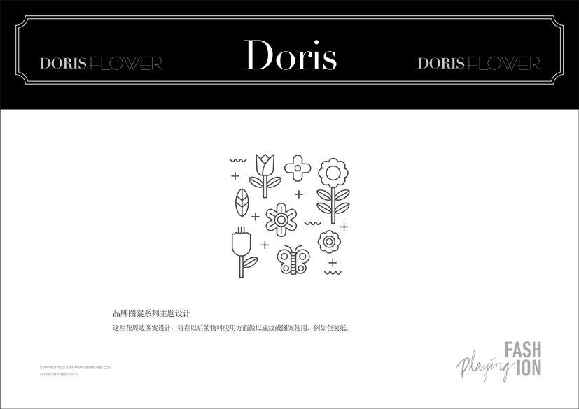 DIORS10.jpg