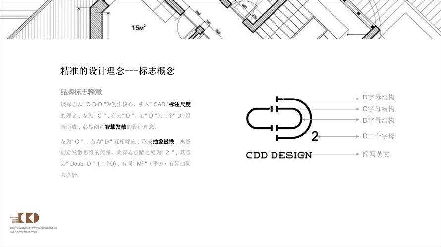 CDD9.jpg