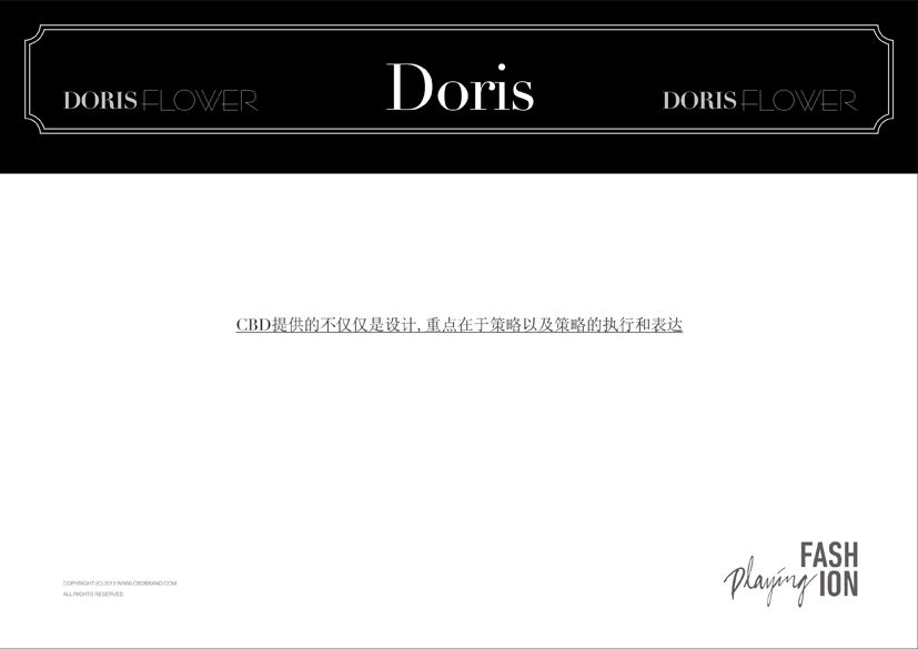 DIORS18.jpg