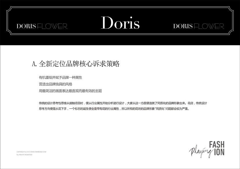 DIORS2.jpg