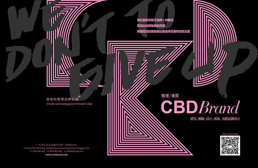 CBD-1.jpg