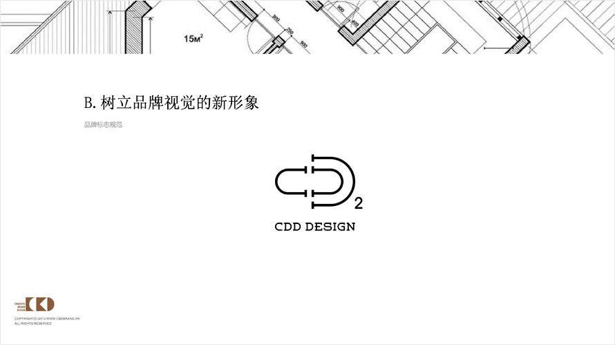 CDD8.jpg