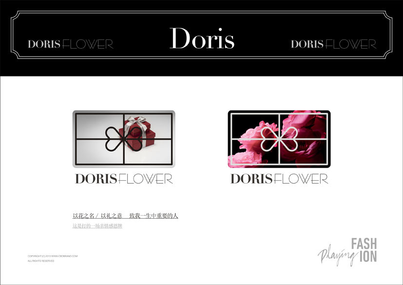 DIORS8.jpg