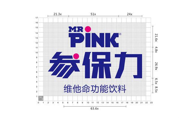 参保力饮料品牌设计002.jpg