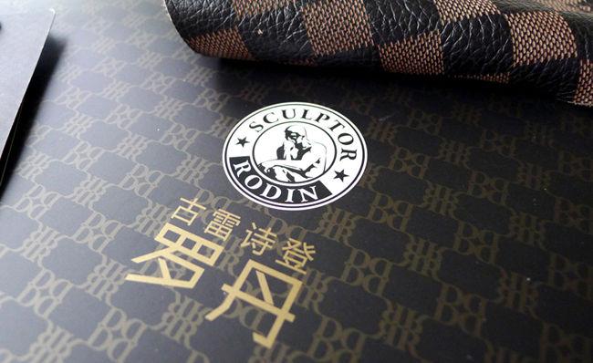 罗丹汽车用品品牌设计0012.jpg