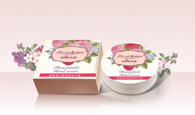 玫瑰丝蜜化妆品护手霜包装设计.jpg