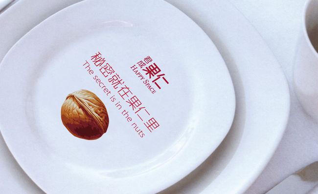 果仁地产品牌设计012.jpg