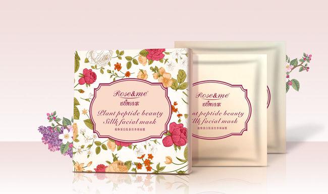 玫瑰丝蜜化妆品面膜包装设计.jpg