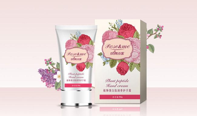 玫瑰丝蜜化妆品护手霜包装设计02.jpg