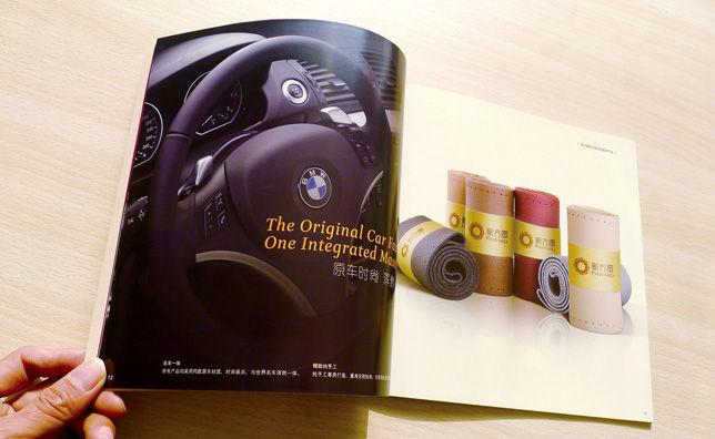 新方圆汽车用品品牌设计038.jpg