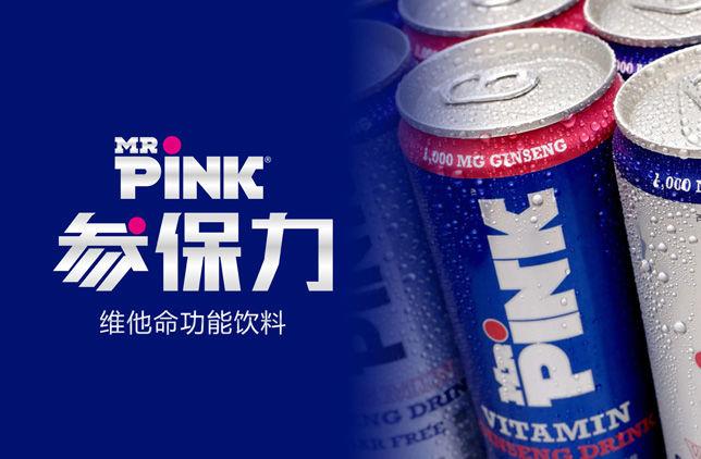 参保力饮料品牌设计000.jpg