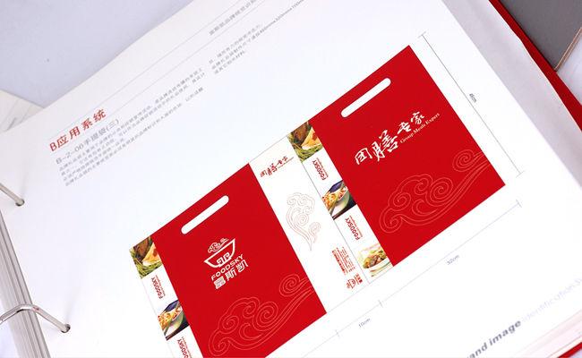富斯凯餐饮品牌设计017.jpg