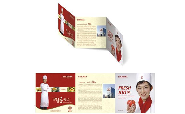 富斯凯餐饮品牌设计015.jpg