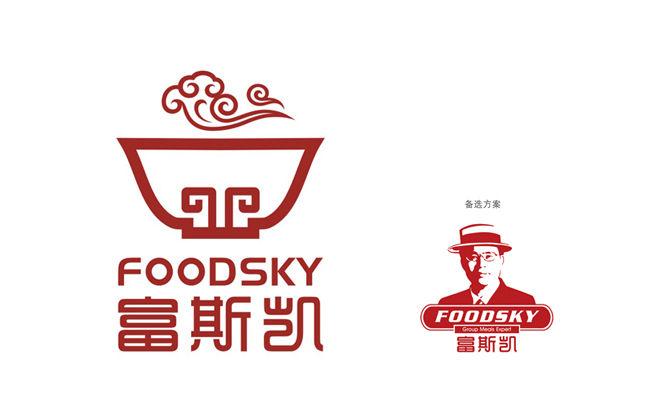 富斯凯餐饮品牌设计003.jpg