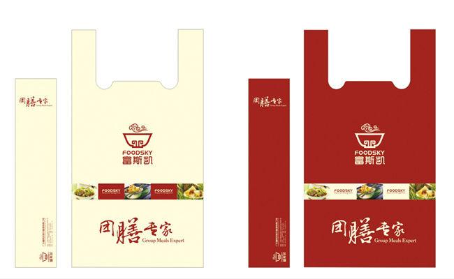 富斯凯餐饮品牌设计009.jpg