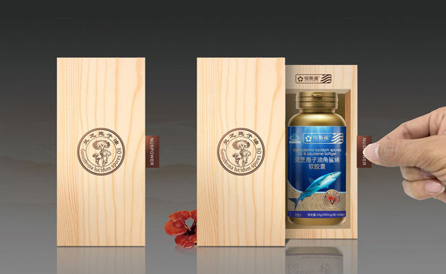 纽斯葆保健品包装设计017.jpg