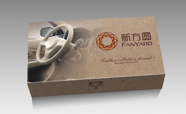 新方圆汽车用品品牌设计025.jpg
