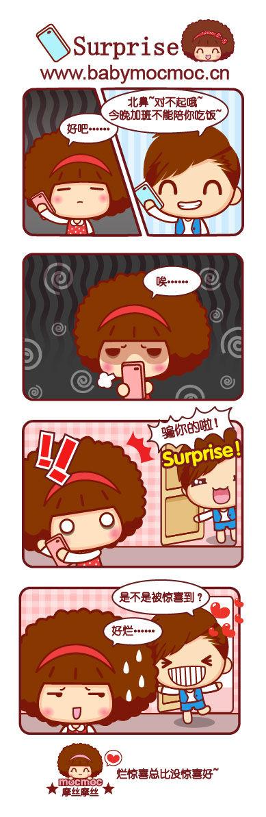 Surprise-01.jpg