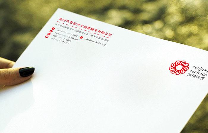 荣俊汽车14.jpg