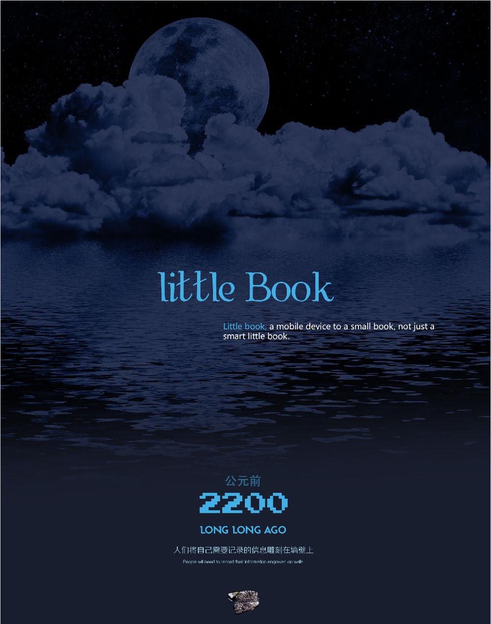 littlebook-01.jpg