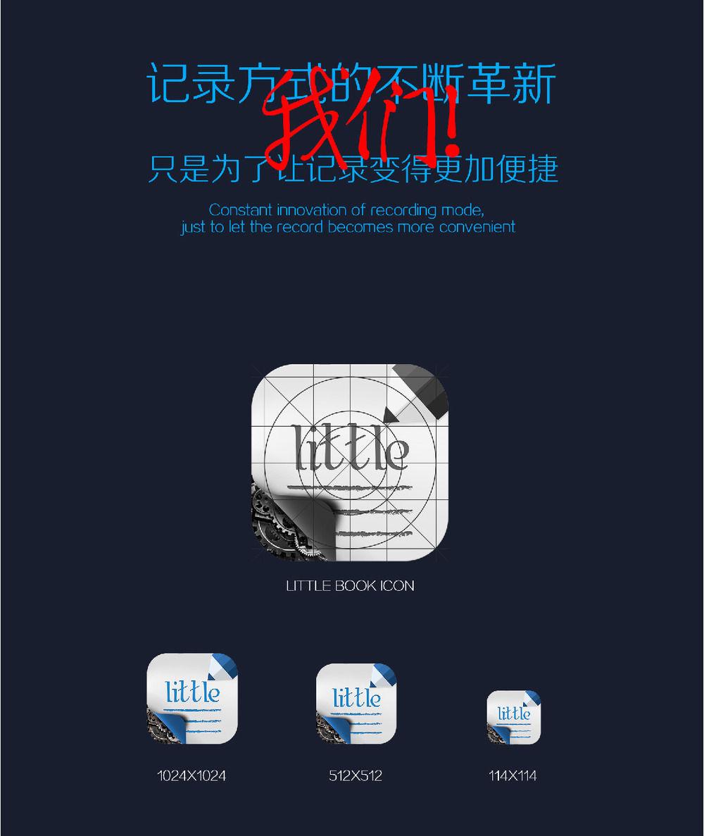 littlebook-03.jpg
