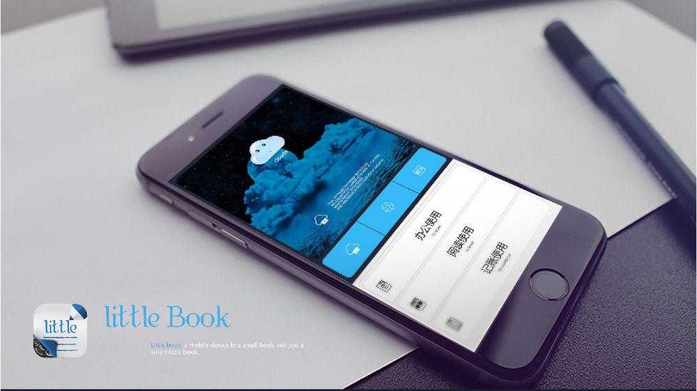 littlebook-15.jpg