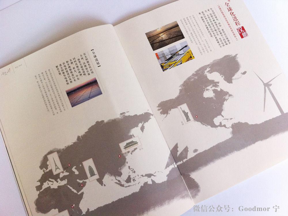 朱宁-23.jpg