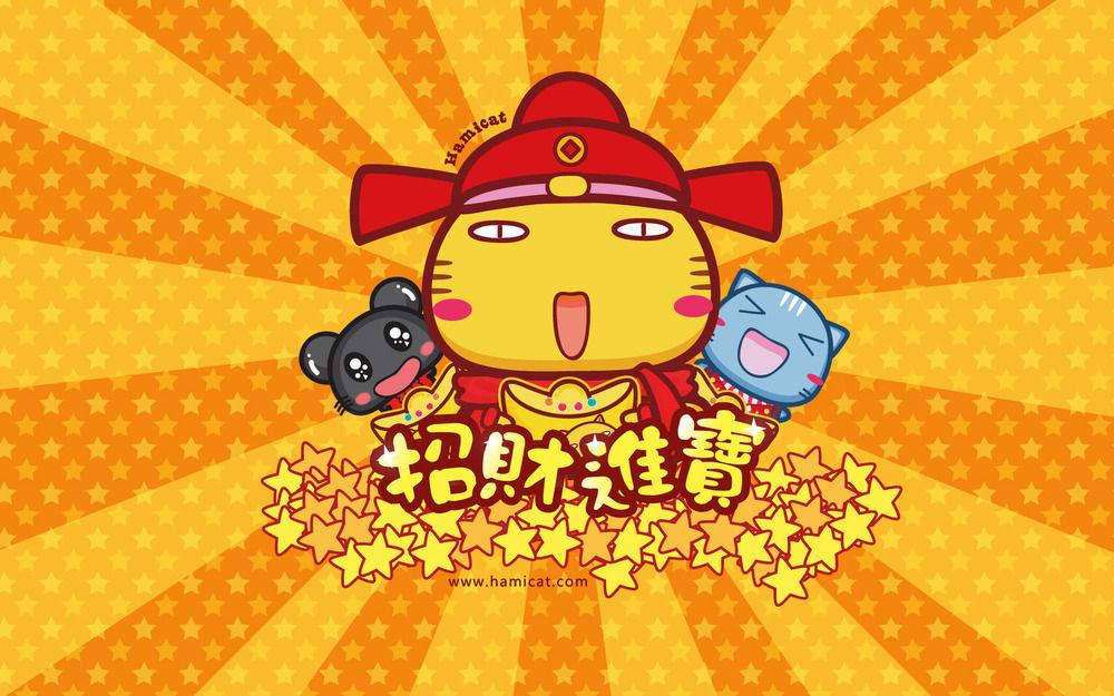 哈咪猫招财进宝.jpg