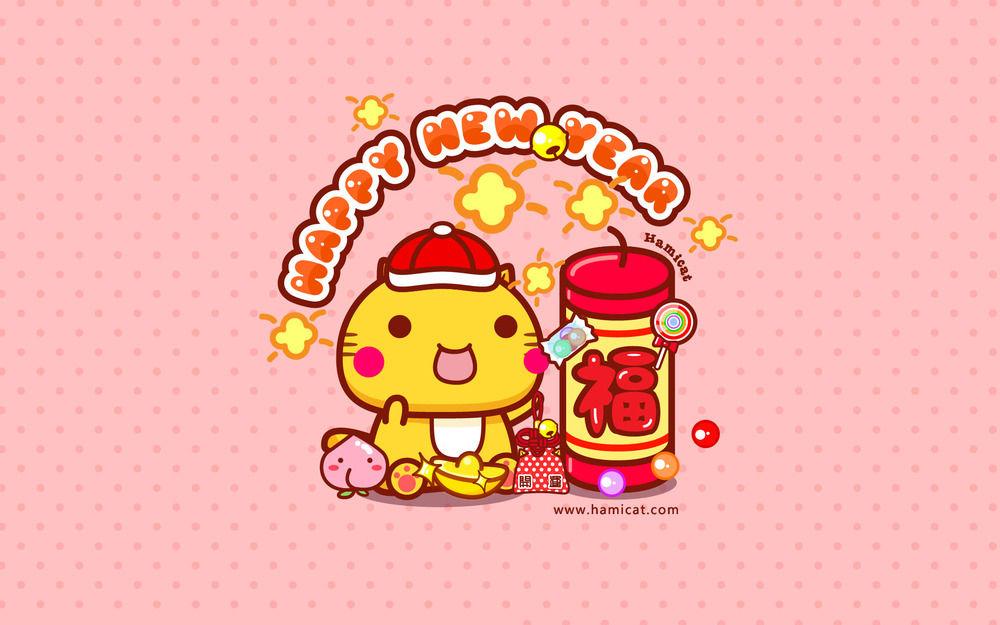 哈咪猫新年快乐.jpg