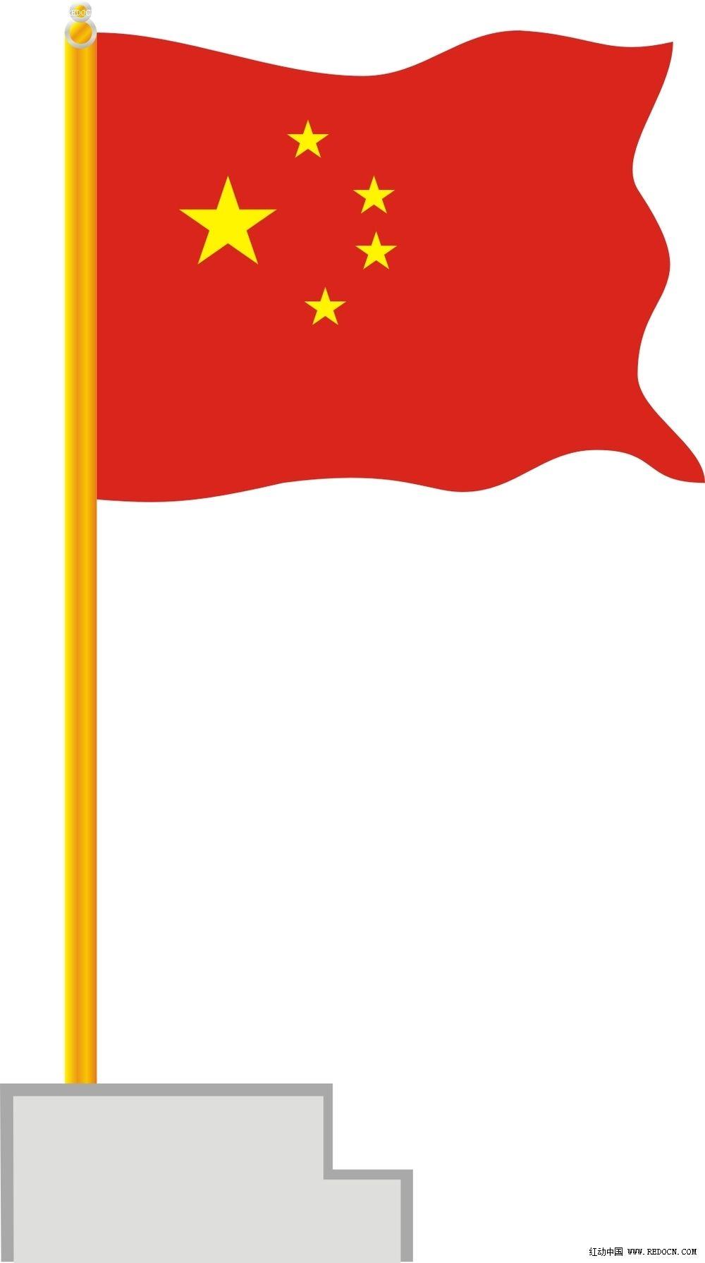 cdr实例:渐变网格制作飞扬的旗帜