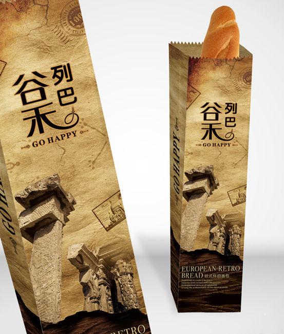 面包袋子A.jpg