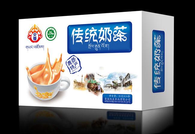 传统奶茶.jpg