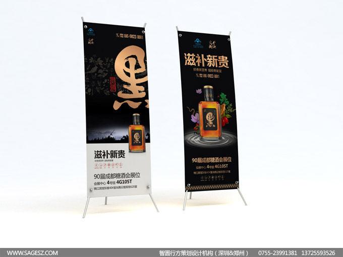 黑酒广告16.jpg
