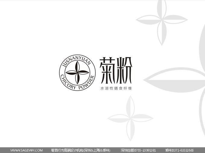 聚膳元符号设计-02.jpg
