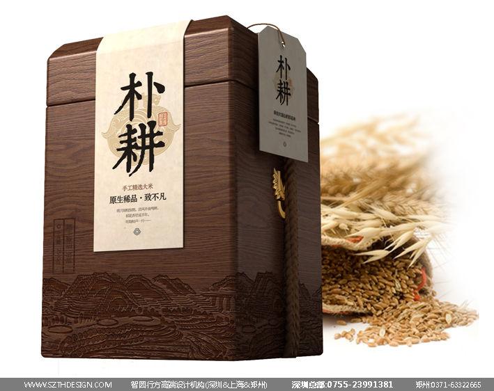 瑶珍高端大米木盒-02.jpg